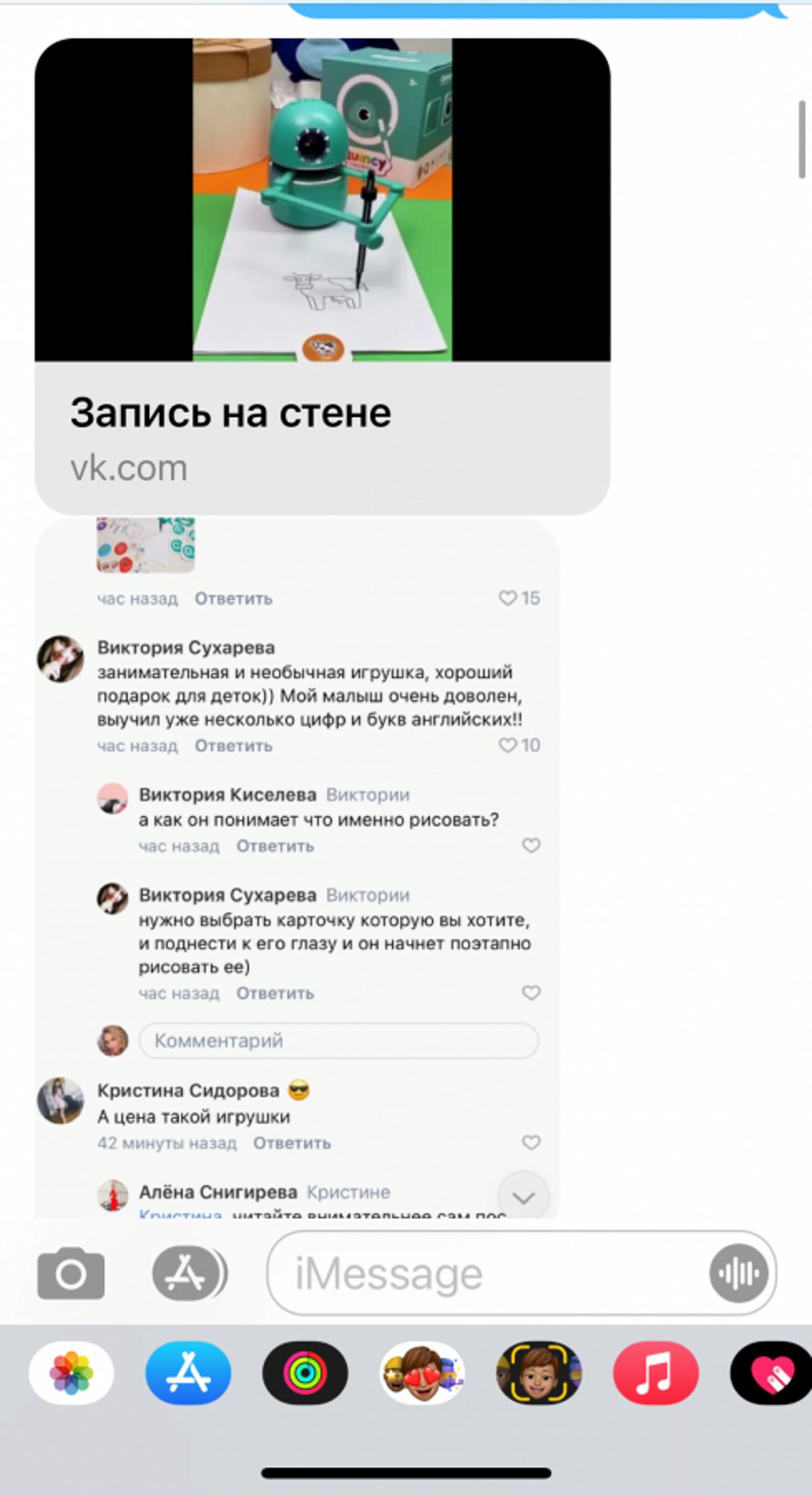 Жалоба-отзыв: ООО А-ТРЕЙД (ЕСПП 110297) - Мошенники.  Фото №1