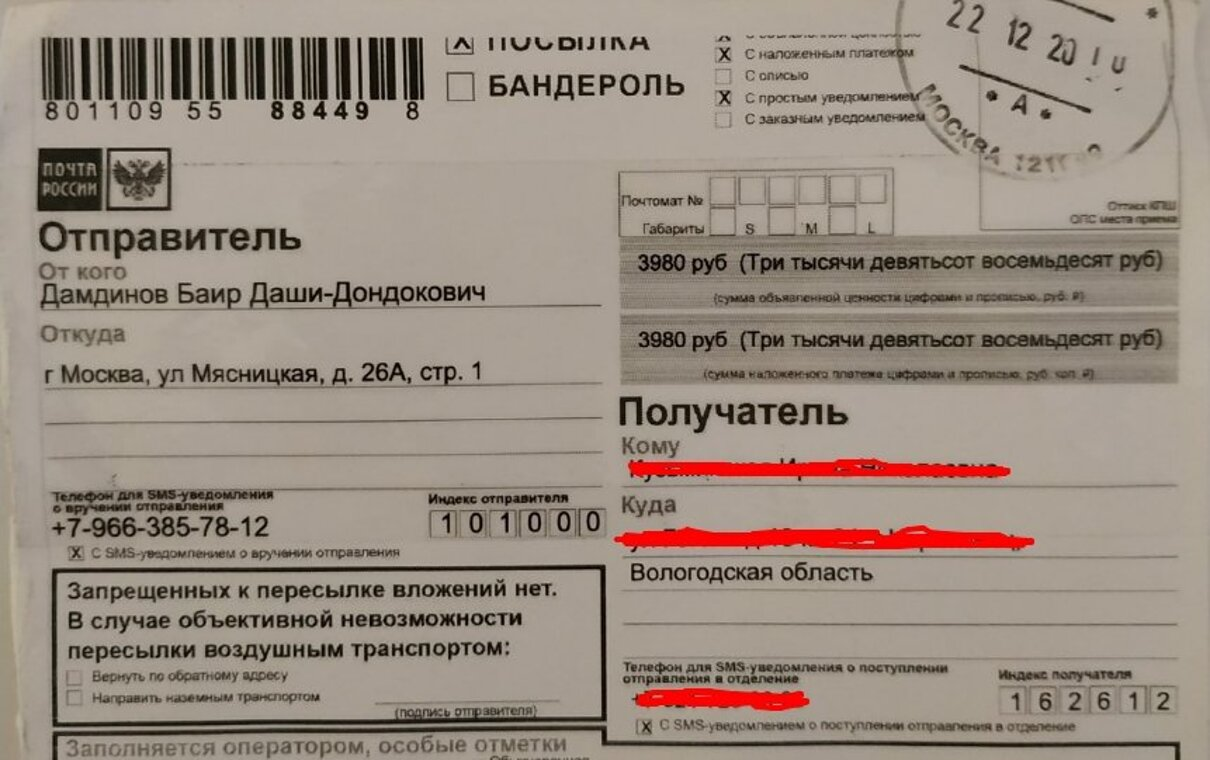 Жалоба-отзыв: Valenki Style интернет магазин - Мошенничество.  Фото №2