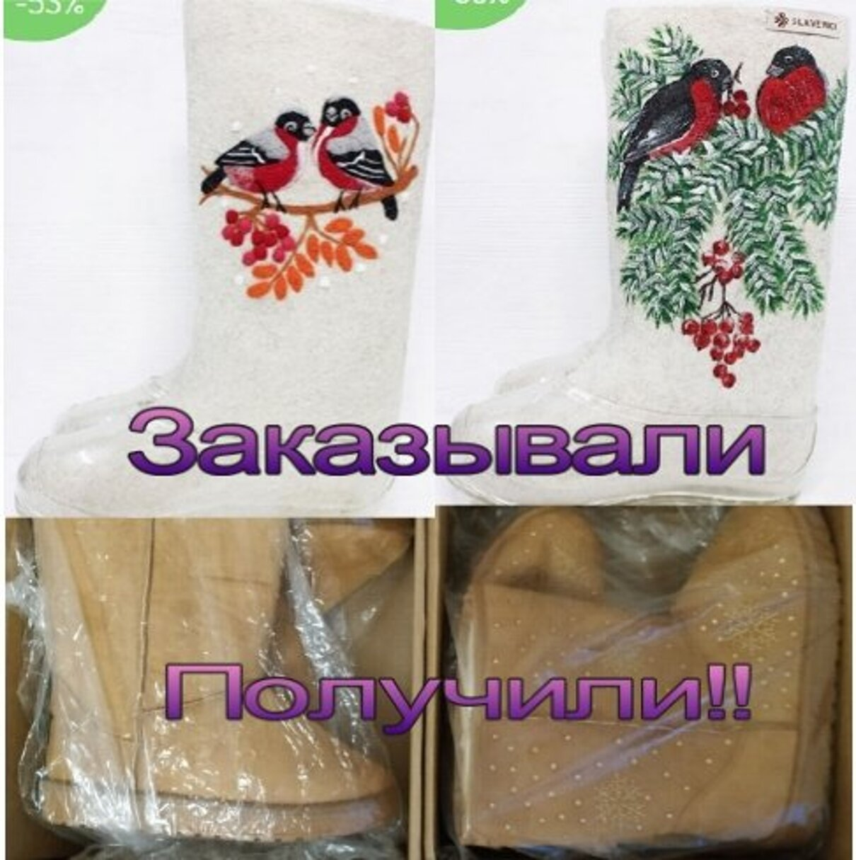 Жалоба-отзыв: Valenki Style интернет магазин - Мошенничество.  Фото №3
