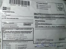 Жалоба-отзыв: ООО Гигант, uggi-australia.price-dream.ru - Товар - дешёвая подделка.  Фото №4