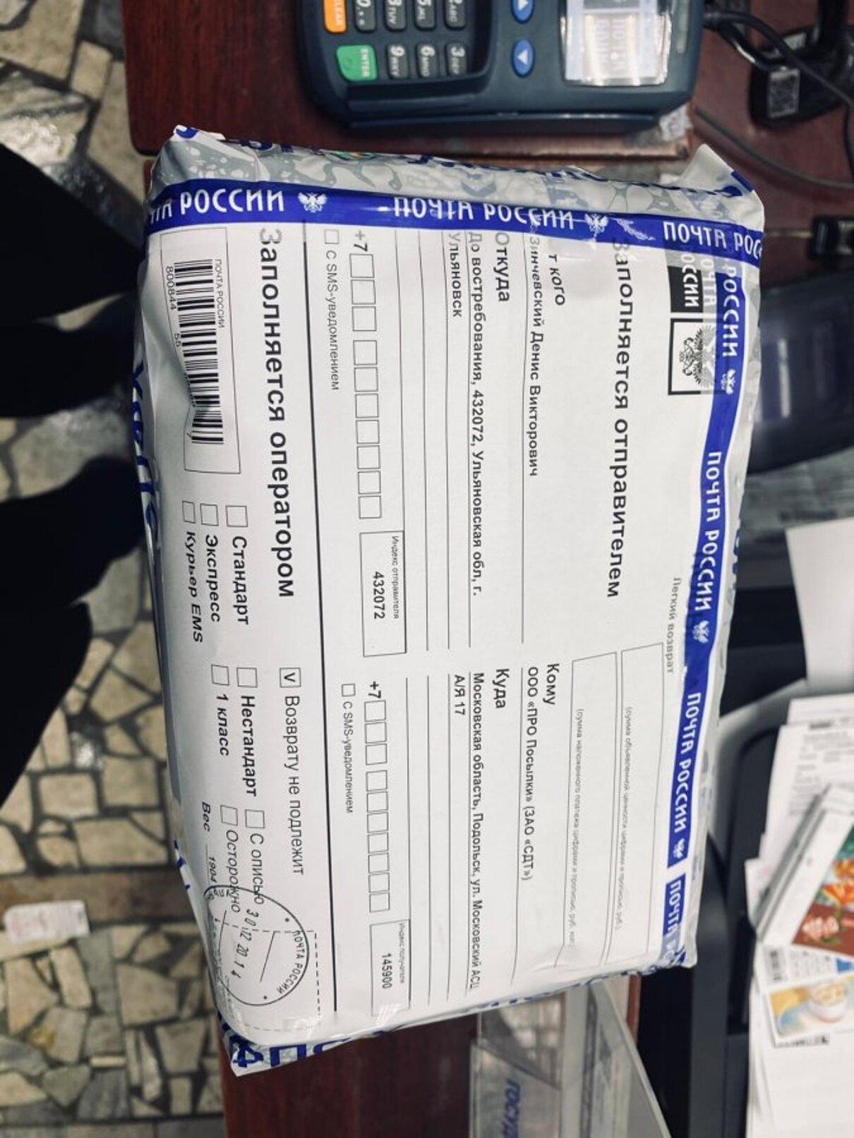 Жалоба-отзыв: AliExpress - Подтверждение продавцу от склада.  Фото №2