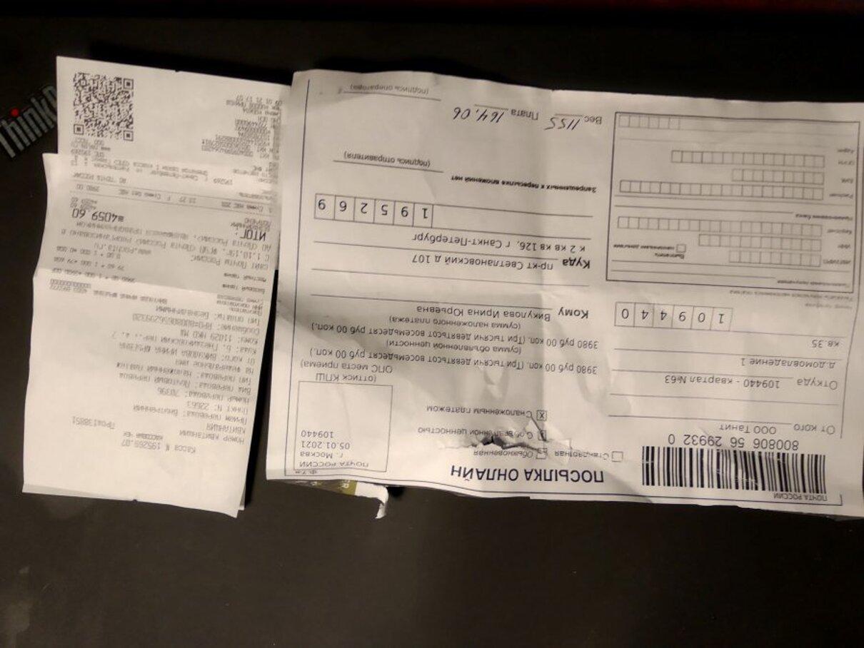 Жалоба-отзыв: Федеральный клиент 11029 НКО МД - Павлопосадские жилеты.  Фото №1