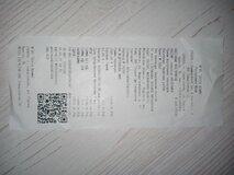 Жалоба-отзыв: LLC Parcels Pro для ООО Дельта - Посылка не соответствует описанию.  Фото №2