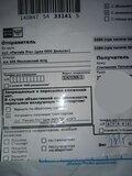 Жалоба-отзыв: LLC Parcels Pro для ООО Дельта - Посылка не соответствует описанию.  Фото №4