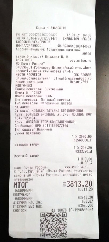 Жалоба-отзыв: Https://dress.online-deshevo.ru/#about Распродажа брендовых платьев из Италии - Заказ, развод, лохотрон. Присылают не то, что заказала, а платья из Киргизии, безвкусные модели, мешки.  Фото №2