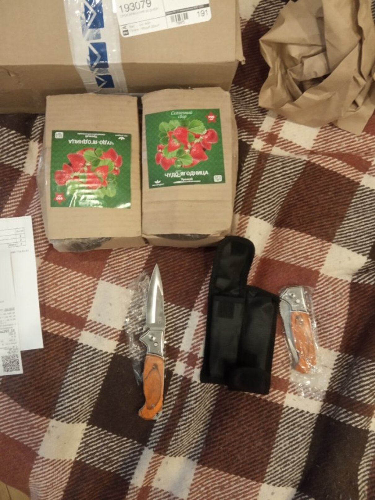 Жалоба-отзыв: Легенда Севера ножи якутские - В посылке совсем не то, что я заказывала! Настоящий обман.  Фото №2