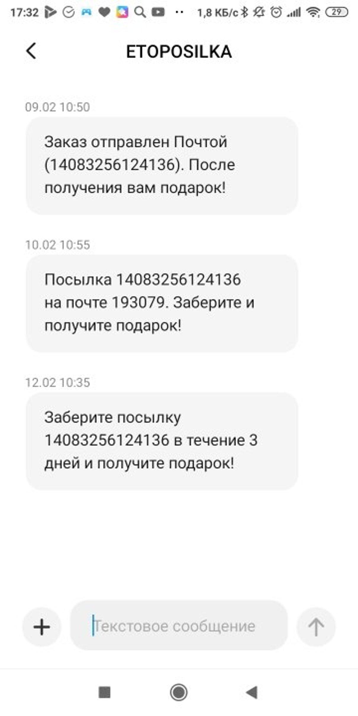 Жалоба-отзыв: Легенда Севера ножи якутские - В посылке совсем не то, что я заказывала! Настоящий обман.  Фото №5