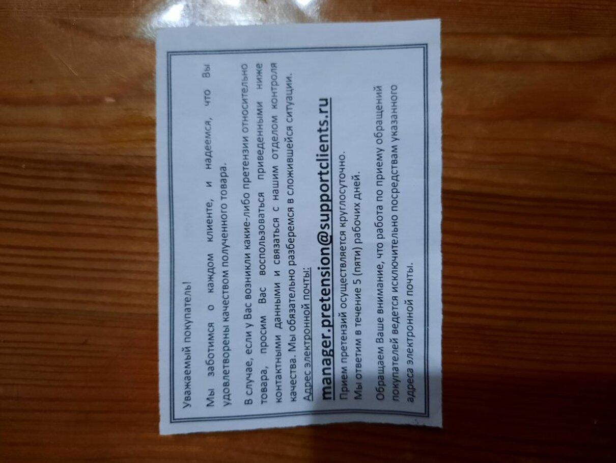 Жалоба-отзыв: ЗАО Сервис дистанционной торговли - Претензия - заявление.  Фото №1