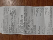 Жалоба-отзыв: ООО ПИМ Почта, gilet.g-new.ru - Претензия на возврат средств за товар.  Фото №1