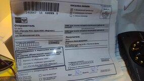 """Жалоба-отзыв: ЗАО """"Сервис дистанционной торговли"""" - Претензия.  Фото №2"""
