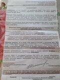 """Жалоба-отзыв: ПАО """"МТС"""" - Предъявляют претензию с угрозами по долгам предыдущего собственника"""