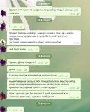 Жалоба-отзыв: Каримов Дмитрий - Мошенничество по предоплате