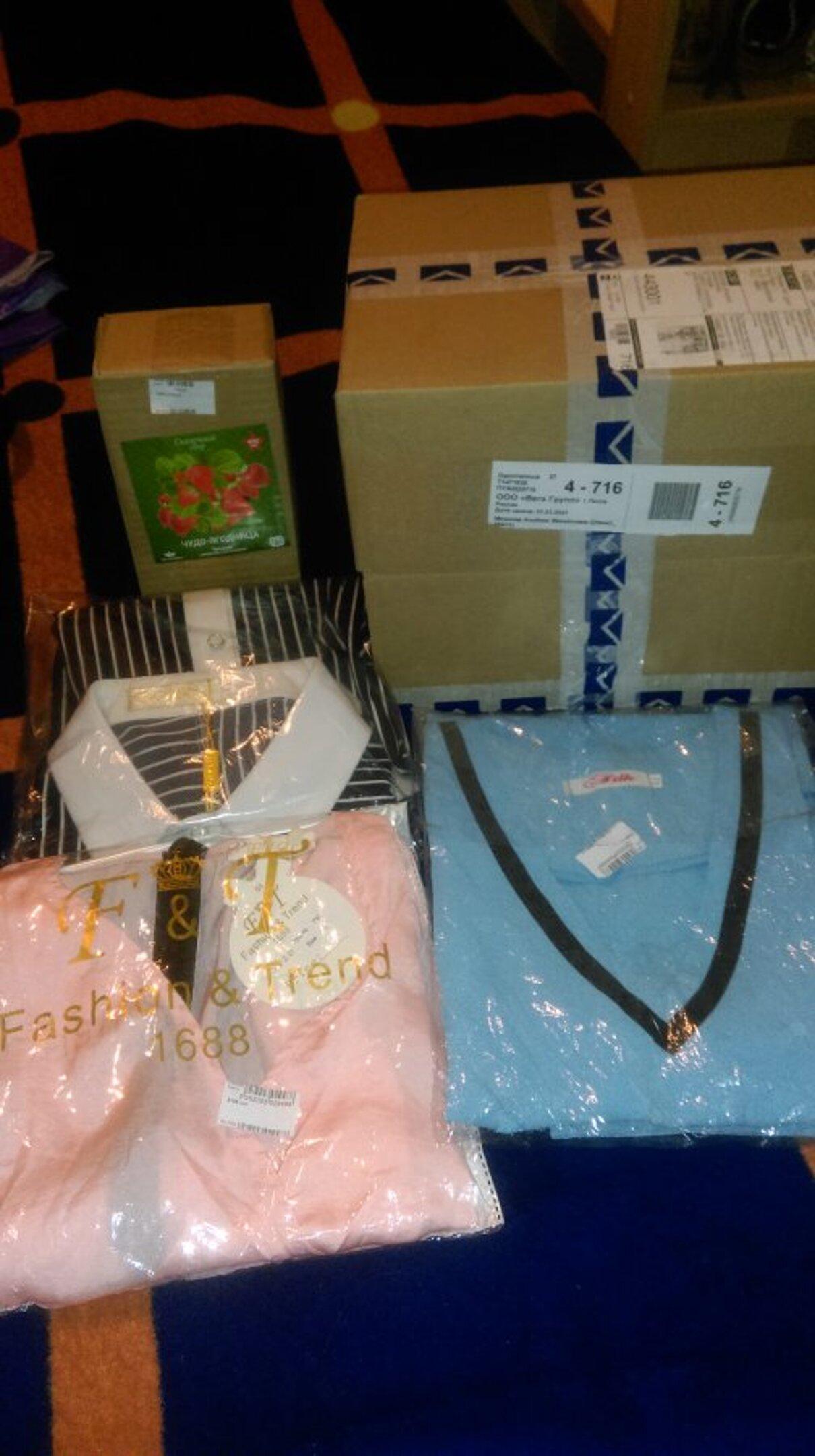 "Жалоба-отзыв: LLC ""PARCLES PRO""/stella-clothes.ru/женские платья - Не тот товар.  Фото №1"