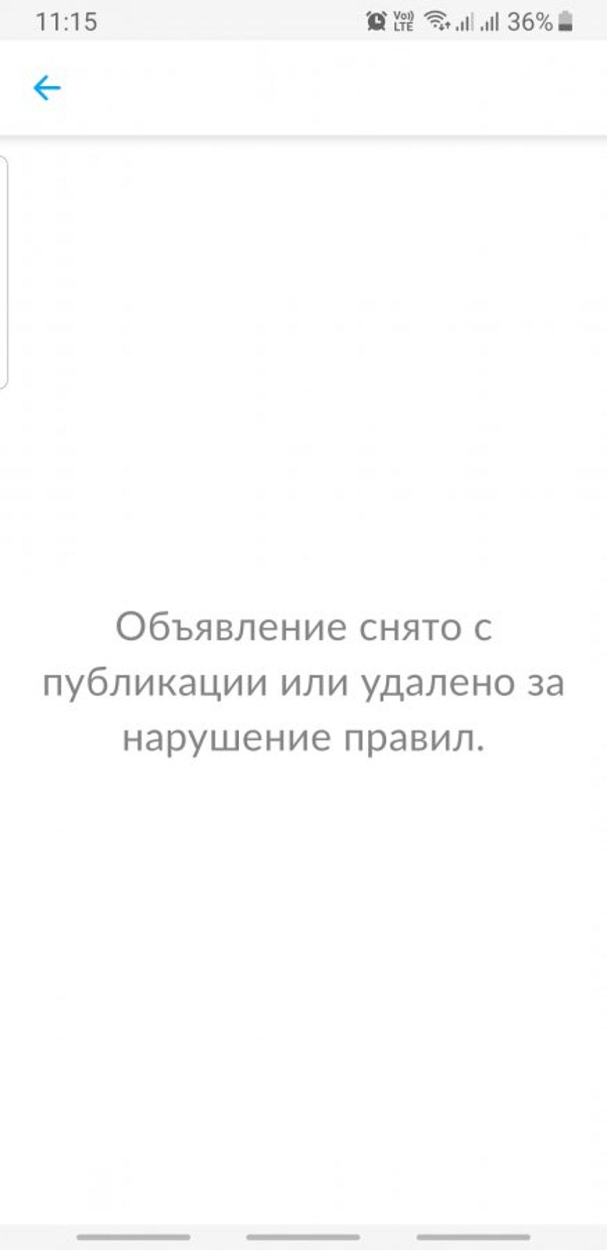 Жалоба-отзыв: Татьяна и Алексей +7 928 236-56-05 - Мошенники Сочи квартира.  Фото №1