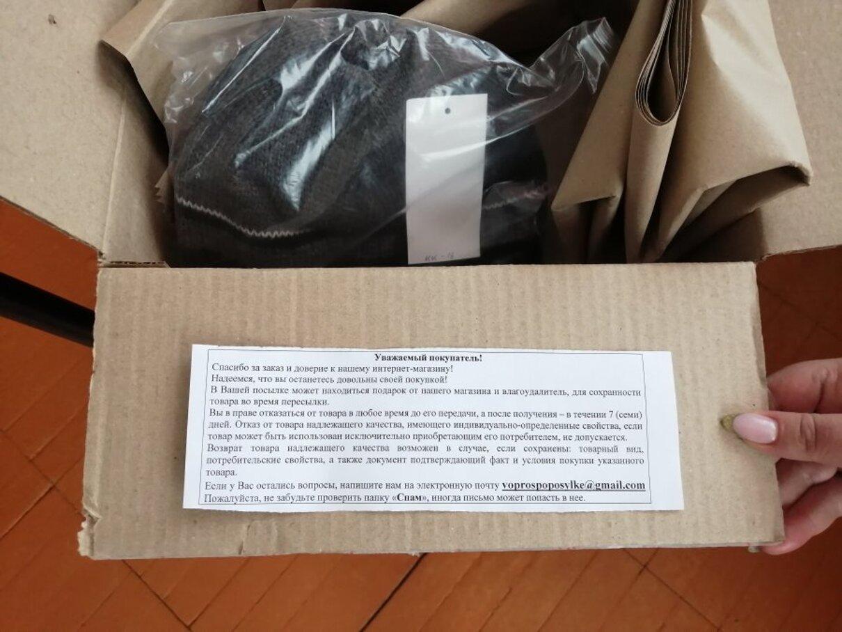 Жалоба-отзыв: ООО Торг-Ресурс, Магазин стильной одежды, fashionshopit.ru - Два дизайнерских костюма.  Фото №2