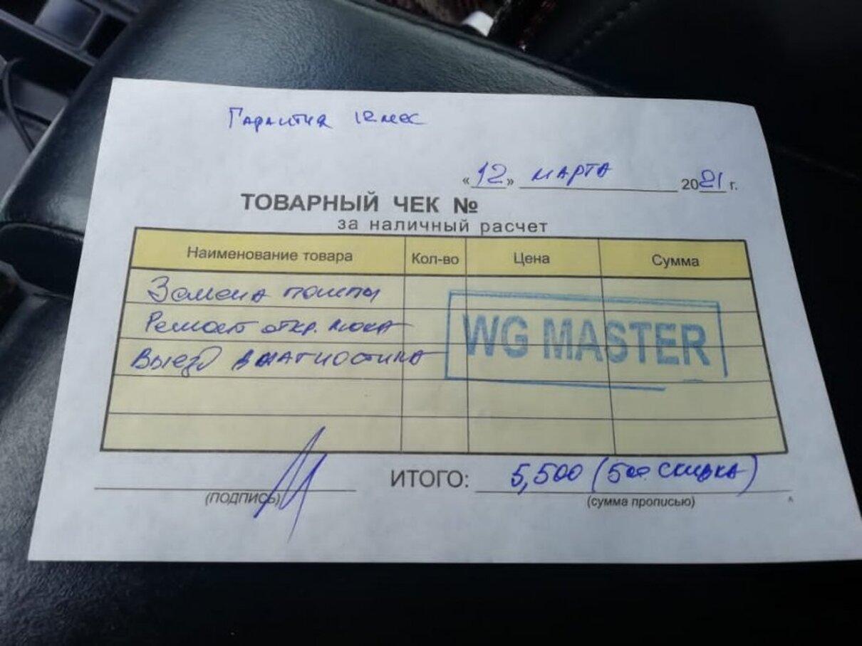 Жалоба-отзыв: Master-Tehnica - Не рекомендую!.  Фото №1