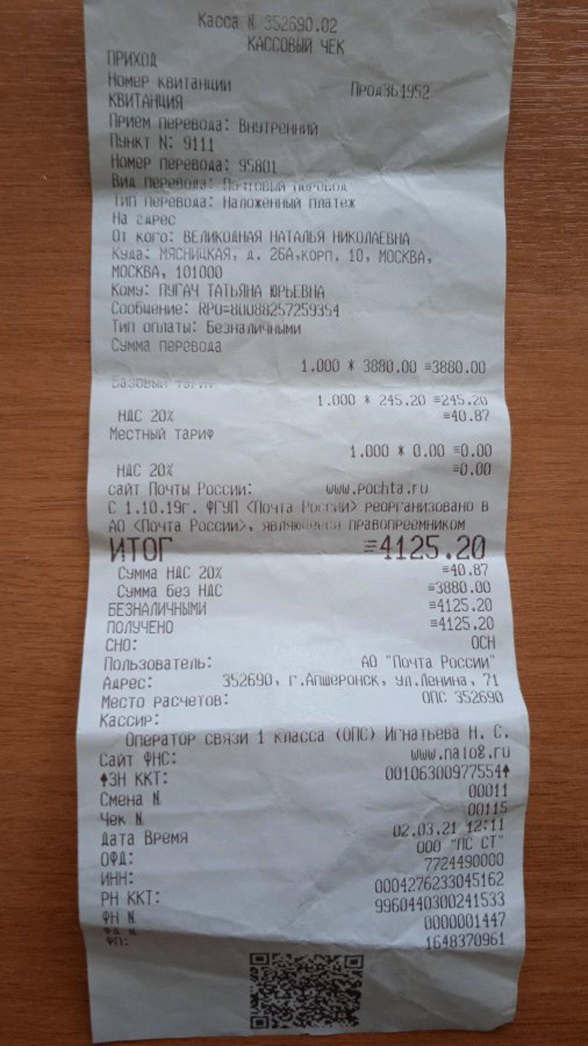 Жалоба-отзыв: Фирма Dress Me, распродажа стильных платьев из Италии, dressme.xcartpro.com - Мошенники.  Фото №3