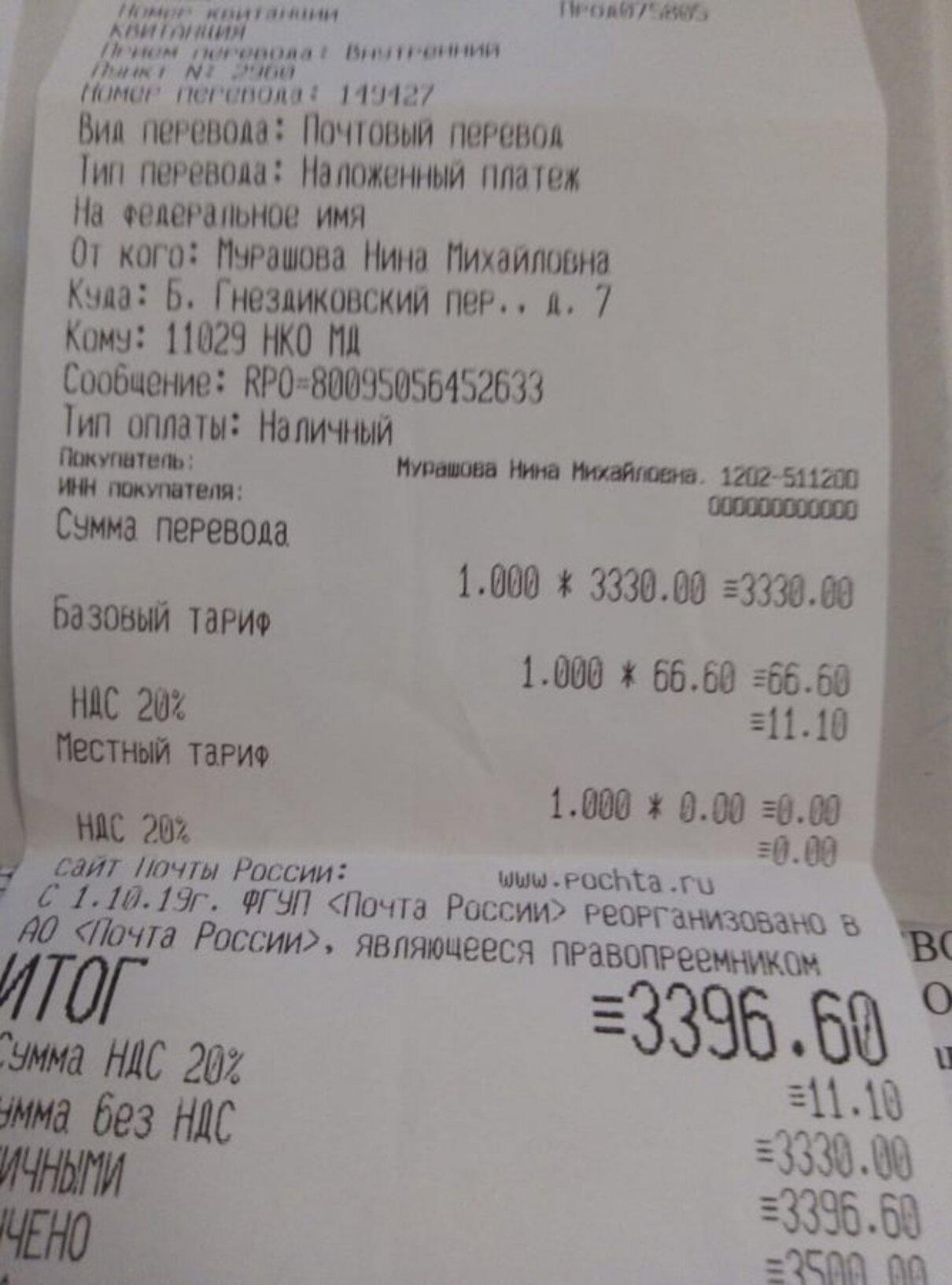 Жалоба-отзыв: Магазин стильной одежды Магазин №1 в России - Прислали не то, что заказывала.  Фото №3