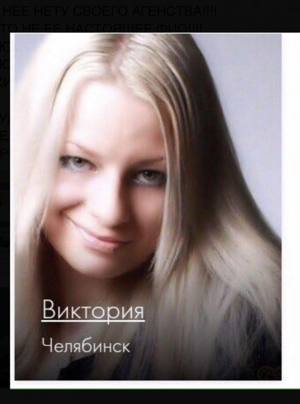 Жалоба-отзыв: Лика Крылаева, Lika Krylaeva - Мошенница.  Фото №2