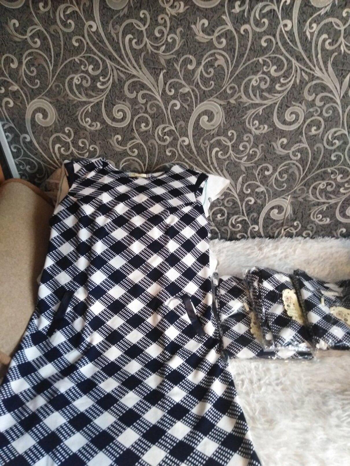 Жалоба-отзыв: DressMe - Мошенники - Интернет-магазин Dress Mе.  Фото №1