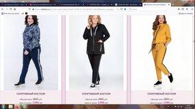 Жалоба-отзыв: Интернет-магазин стильной одежды skidkaok.ru - Мошенники!