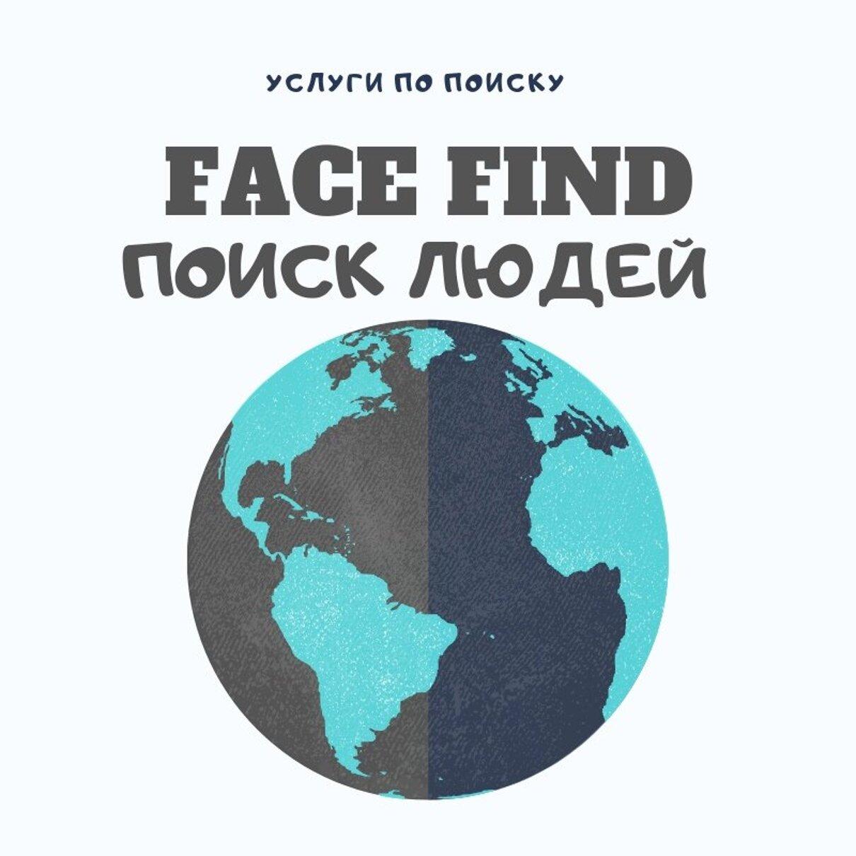 Жалоба-отзыв: Find Face или Face Find - Мошенники - кидалы в сети ВК.  Фото №1