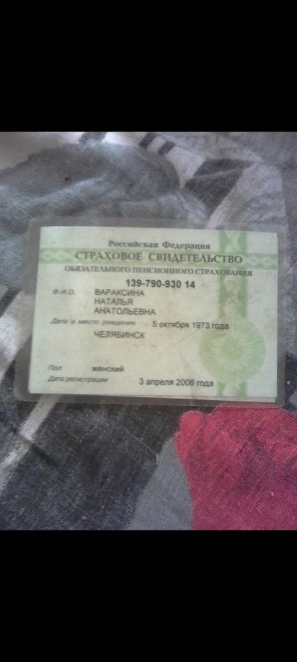 Жалоба-отзыв: Наталья Вараксина - Якобы распространяет новую посуду ROYAL с магнита.  Фото №2