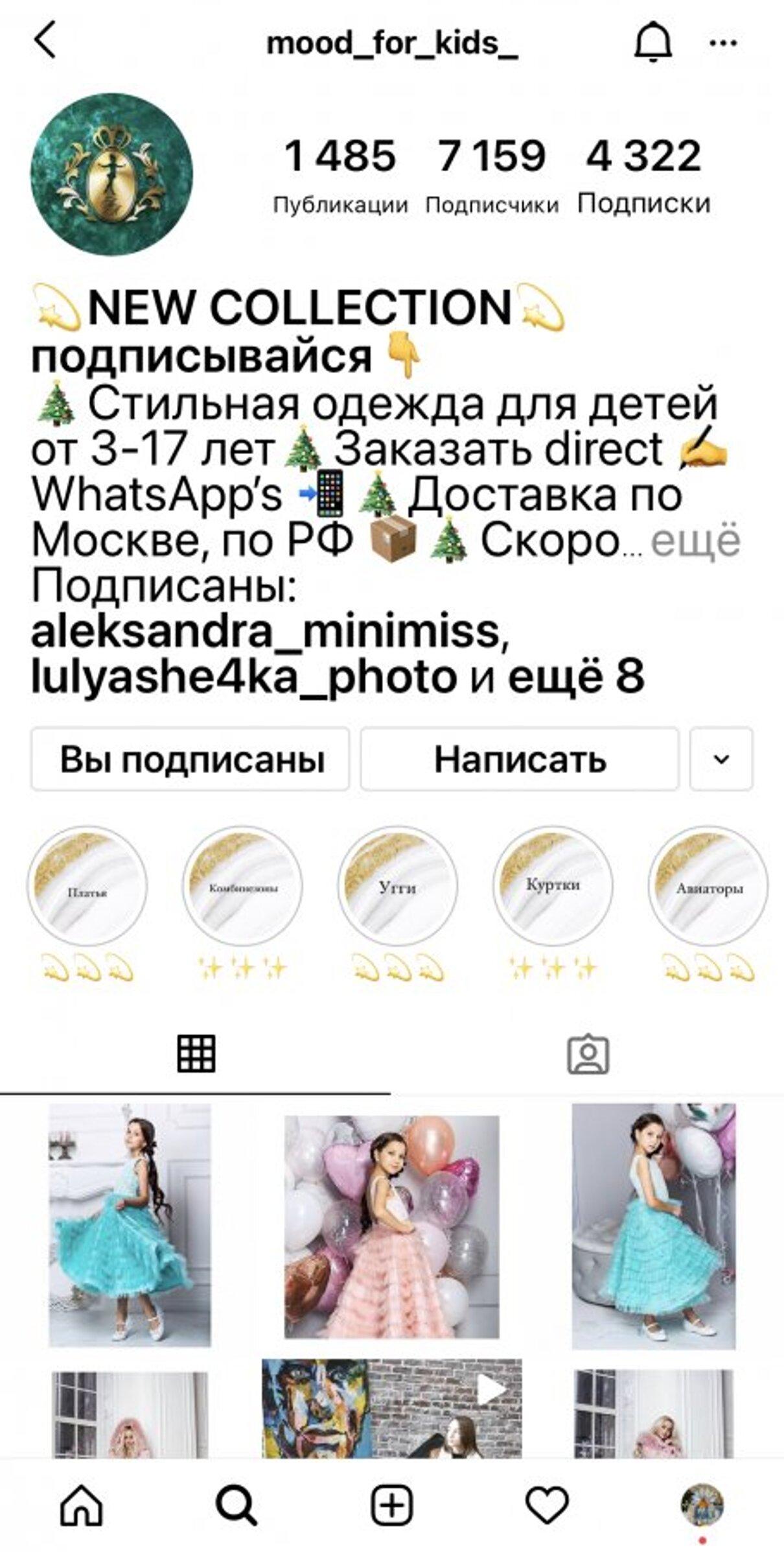 Жалоба-отзыв: Ландыш Рустямовна Нагимова - Обман, обещания, не выполняет обязательства.  Фото №1
