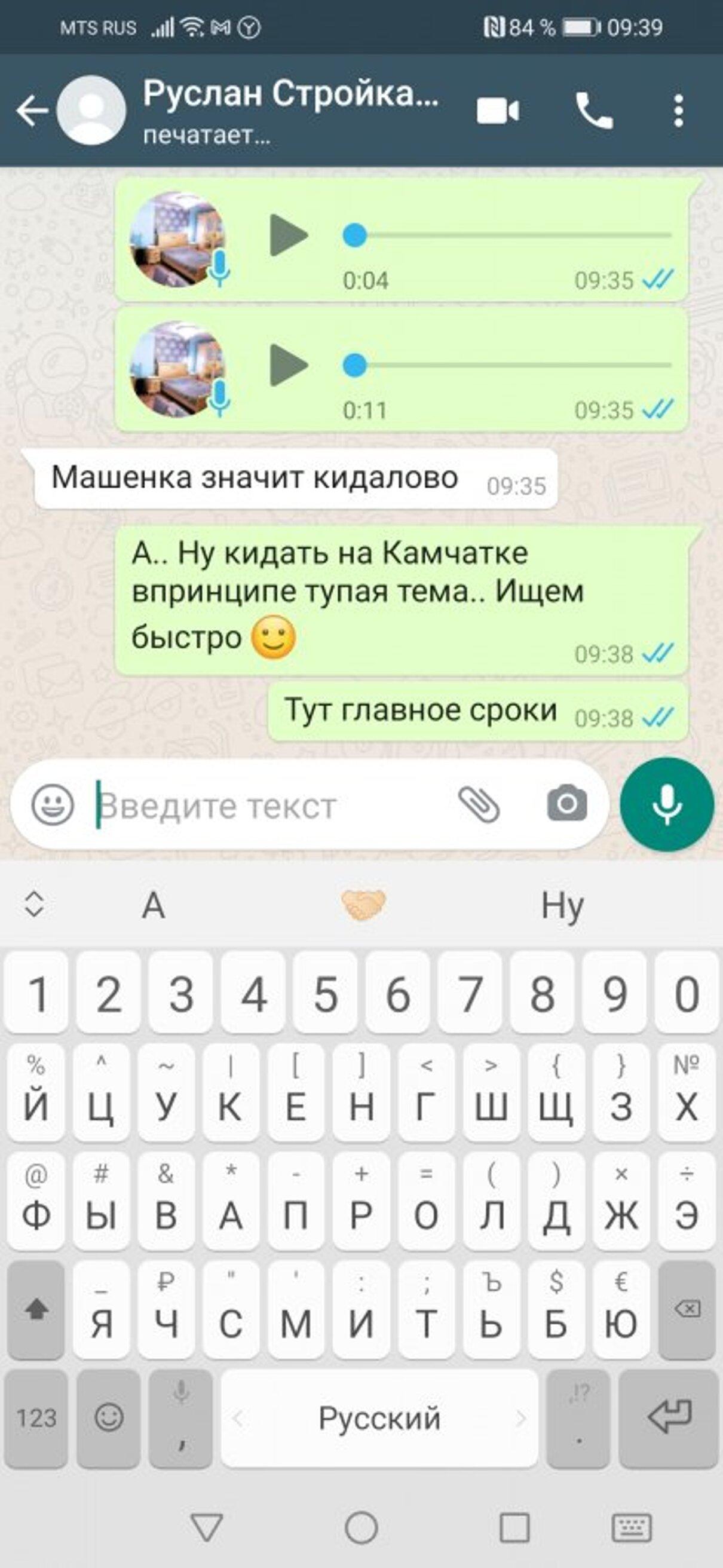 Жалоба-отзыв: ИП Багыров Руслан Рафигович - Обманул с заказом на проектирование