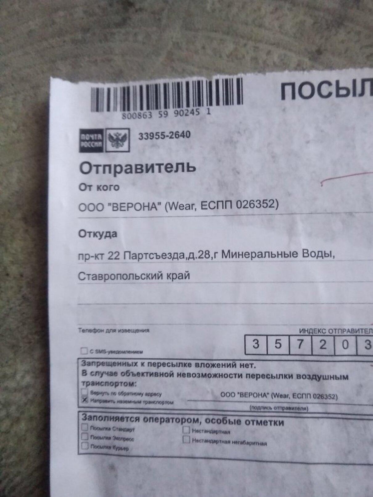 Жалоба-отзыв: Http://sale24shops.ru - Полная коробка бумаги.  Фото №2
