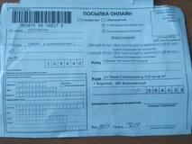 Жалоба-отзыв: ООО Кайтек - Обман с поставкой товара.  Фото №3