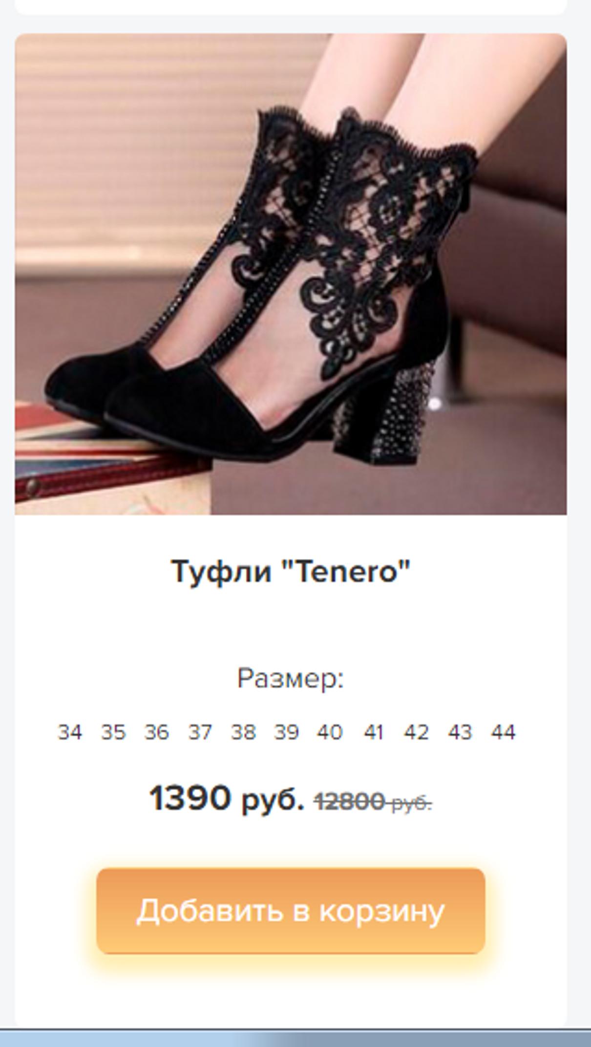 """Жалоба-отзыв: ООО """"ДМИТРОВСКИЙ ПАССАЖ"""" http://jardo-fashion.ru/? rb_clickid=87777496-1621843948-1057660799&utm_campaign=39866725&utm_content=87777496&utm_medium=cpc&utm_source=mytarget#about - Прислали СОВСЕМ не то!!! Сижу, реву... (((.  Фото №2"""