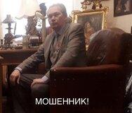 Жалоба-отзыв: Агаев Алексей Олегович - Агаев Алексей Олегович он же Александров Алексей Олегович - мошенник и кидала!