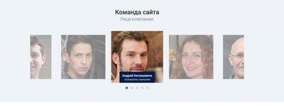 Жалоба-отзыв: Investotzyvy.com - Вымогательский сайт, требуют деньги.  Фото №2