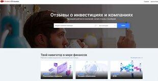 Жалоба-отзыв: Investotzyvy.com - Вымогательский сайт, требуют деньги.  Фото №1