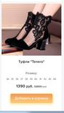 Жалоба-отзыв: ООО ДМИТРОВСКИЙ ПАССАЖ, jardo-fashion.ru - Прислали СОВСЕМ не то!!! Сижу, реву... (((.  Фото №2