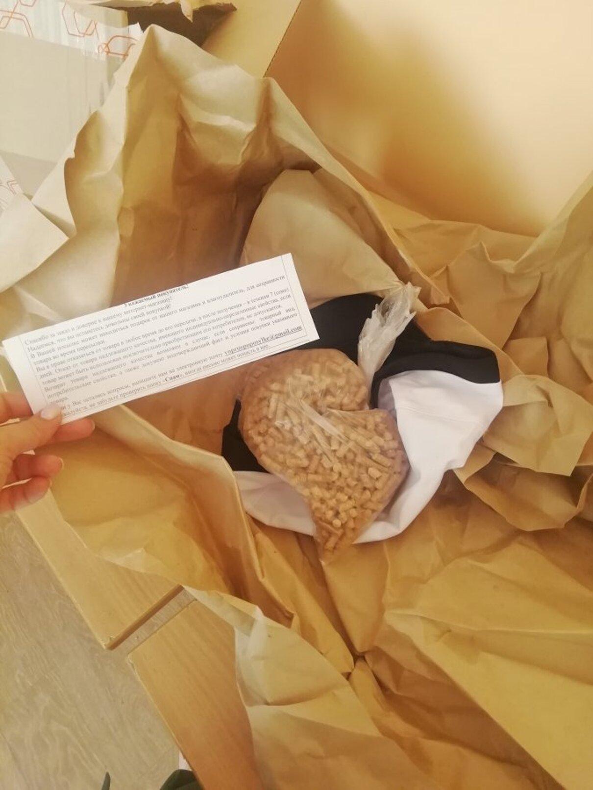 Жалоба-отзыв: ООО ВЕНЕРА - Товар не соответствует заказанному.  Фото №2