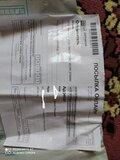 Жалоба-отзыв: ООО Виктория, ООО Лабиринт - Обман покупателя, требую возврат денег.  Фото №3