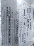 Жалоба-отзыв: Почта России - Не получаю газету.  Фото №1
