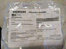 Жалоба-отзыв: Humans.wearshop - Возврат денег за посылку Заявление(претензия).  Фото №1