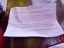 Жалоба-отзыв: Ооо гарант Подольск магистральная д 7 - Аферисты.  Фото №2