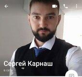 Жалоба-отзыв: Сотрудник - Мошенник сливает конкурентам.  Фото №1