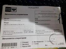 Жалоба-отзыв: King-postel.ru/ - магазин продажи постельного белья - Аферисты и мошенники.  Фото №1