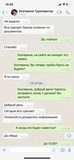 Жалоба-отзыв: ИП Куликова Екатерина Сергеевна (FineTourist.ru) - МОШЕННИЦА.  Фото №1